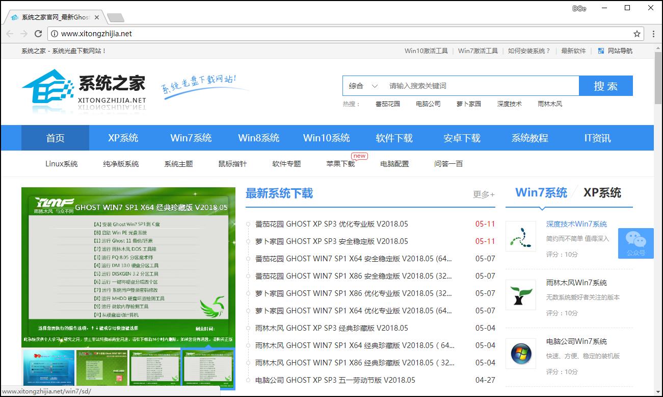 激活工具带毒感染量近60万 北京等四城市用户不被攻击 热点关注 第1张